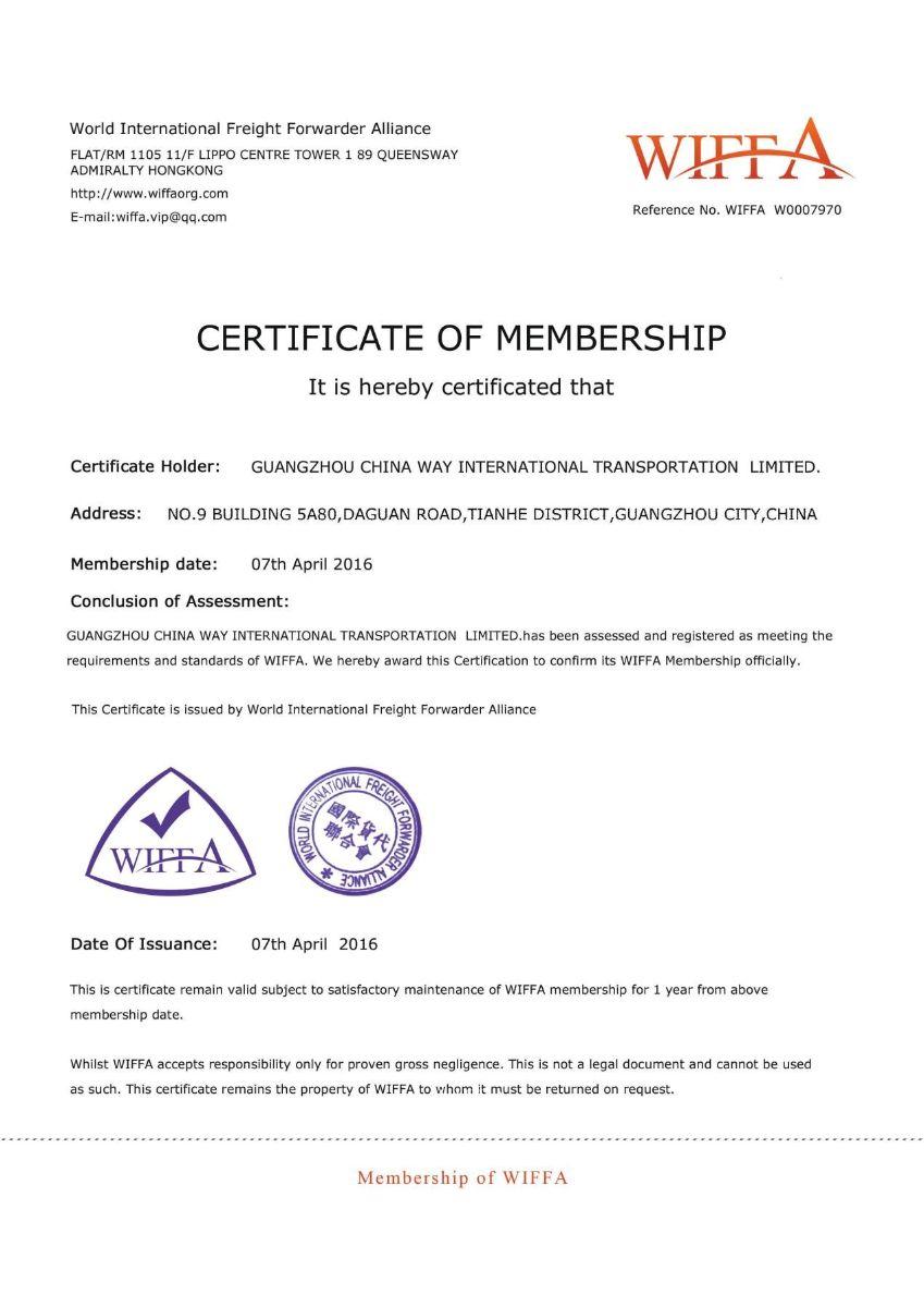 物流国际认证